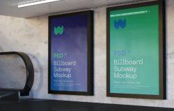 两个垂直地铁广告模型样机(PSD)