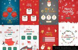 10个不同风格圣诞节矢量插图海报素材合辑