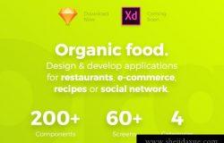 6有机食品餐厅食谱社交网络电子商务移动UI套件Organic food UI Sketch