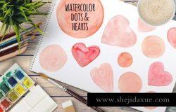 水彩爱心插画 Watercolor dots and hearts