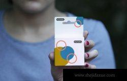 少见稀有的避孕套包装设计VI样机展示模型