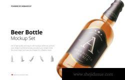 时尚高端专业的逼真质感啤酒瓶包装设计VI样机展示模型