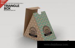 三角形食品盒包装样机模板