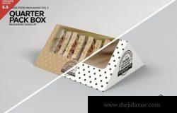 长三角形三明治包装盒样机模板