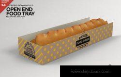 长方形无盖食品纸盒包装样机