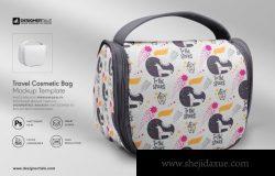 旅行化妆袋样机设计模板