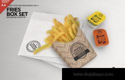 炸薯条包装盒调味品套装样机