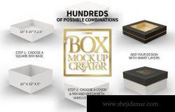 多用途礼品包装盒(茶叶包装美食包装)合集样机