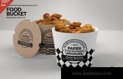 全家桶食品纸桶包装设计样机