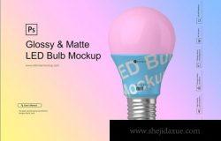 LED灯泡外观设计样机模板