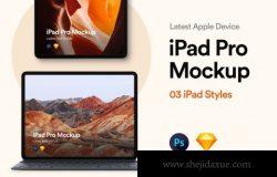 高品质的iPad Pro 2018 UI样机展示模型mockups