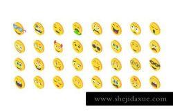 可爱的表情矢量图标 80 Cute Emoji Isometric Icons