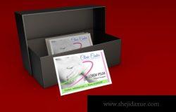 高端盒装企业名片设计展示样机
