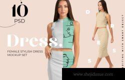 女性优雅的西装裙套装样机展示模板