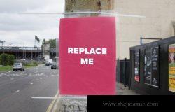 城市户外巨幅广告设计展示样机