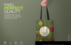 高品质的帆布环保袋设计样机下载