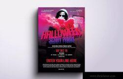 万圣节DJ音乐派对活动传单海报设计模板 Halloween Party Poster & Flyer
