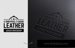 黑色皮革压印logo设计展示样机