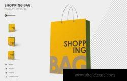 完美角度的购物纸袋设计展示样机