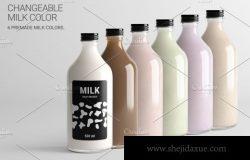 牛奶饮品瓶外观包装设计样机模板