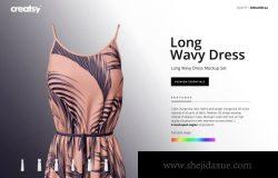 吊带连衣长裙服装样机设计模板