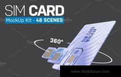 SIM手机卡定制设计样机模板