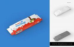 巧克力/糖果包装贴图展示模板 Bar Package Mockup