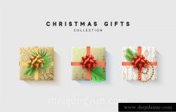 精美的圣诞节新年礼品盒素材合辑 Christmas Gifts Collection