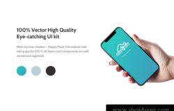 时尚简洁电子商务社交媒体博客邮件系统移动手机APP UI工具包 Happy Place UI Kit