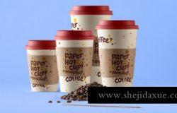 纸质咖啡杯模型PSD贴图模板Psd Paper Hot Cup Template