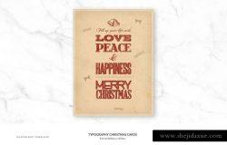 古典风格圣诞节活动贺卡模板