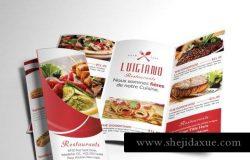 餐厅三折页菜单