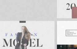 功能强大且富有创意的艺术设计展示幻灯片演示文稿Troll Presentation Template