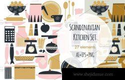 斯堪的纳维亚高质量手绘厨房元素插画素材