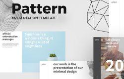 多用途时尚现代设计公司企业宣传推广主题演讲幻灯片演示模板Pattern Presentation