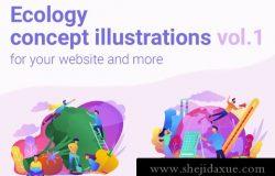 6个绿色环保生活概念矢量插画素材 Ecology concept illustrations vol.1