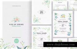 春天水彩植物插画婚礼邀请函设计套装 Kiss Of Spring Wedding Collection