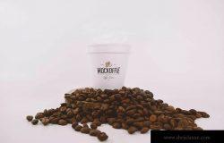 咖啡纸杯咖啡品牌Logo设计效果图样机 Coffee Cup Mockup