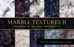 10个华丽的大理石金箔纹理奢华背景素材合集 Marble Digital Papers Textures