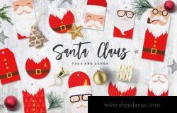 圣诞老人礼物标签卡贺卡矢量模版素材合辑 Santa Claus tags and cards