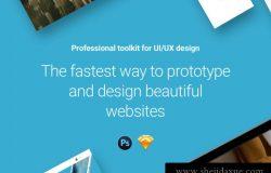 时尚现代电子商务社交媒体移动UXUI设计专业工具包Module