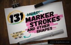 131个手绘笔触效果设计素材