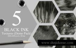 5个免费黑色墨水痕迹高清纹理素材