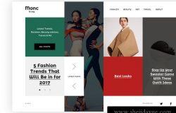 高品质时尚美容艺术旅游博客PSD网站模板Monc Blog Template