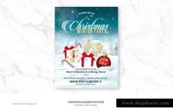 圣诞节庆祝活动传单模板 Christmas Celebration Flyer