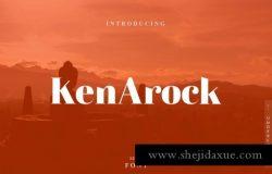 经典的衬线英文字体 Kenarock – Serif Font