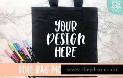 手提袋布袋包装提案样机PSD模板