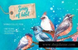 一大波手绘鸟的水彩剪贴画素材下载