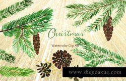 水彩手绘圣诞树剪贴画套装