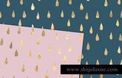 异想天开的金属雨滴无缝拼接高清图案素材合集 Gold Rain Drops Digital Paper